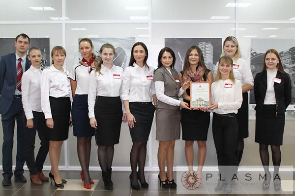Менеджеры продаж «Плазма Диджитал»